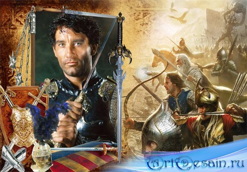 Рамка мужская - Щит и меч