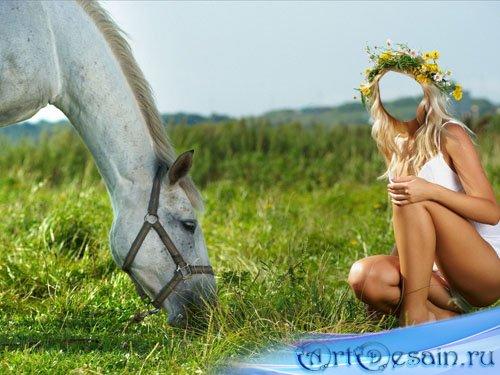 Шаблон для фото - Лошадка и девушка