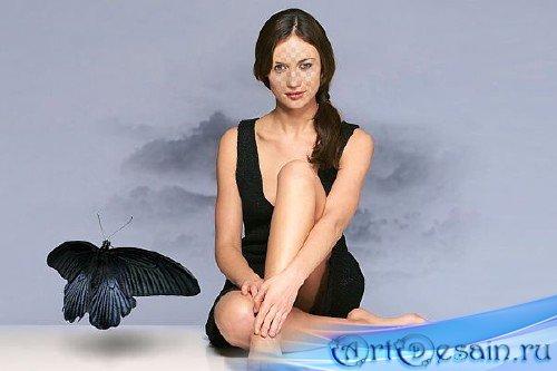 Женский шаблон для фотомонтажа - Моя бабочка