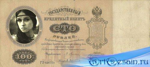 Рамка для фотошопа - Старые деньги