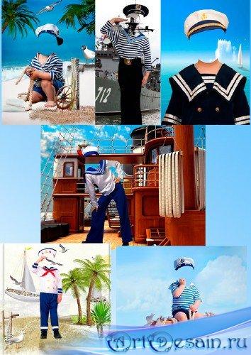 Шаблоны для фотошопа  - Дети в костюмах моряков