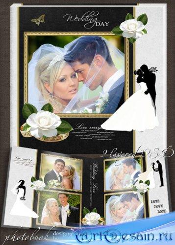 Шаблон свадебной фотокниги в черно-белых тонах - Силуэты любви