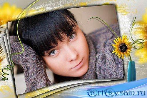 Фоторамочка       - Солнечный цветок