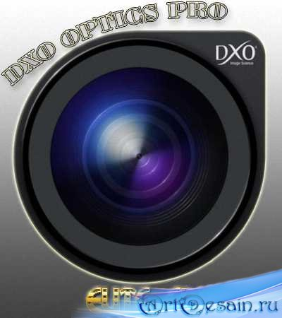 DxO Optics Pro 8.1.5 Build 294 Elite Edition