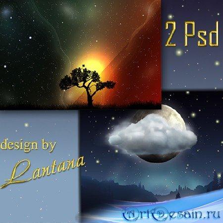 PSD исходники - Есть тайная магия в звездных ночах