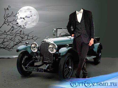 Шаблон для фотошопа  - Мой ретро автомобиль