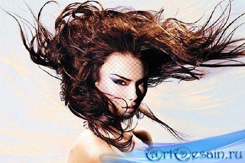 Женский шаблон для фотографий - Ветер