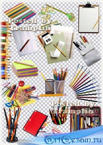 Канцелярские изделия - Цветные карандаши, ручки, бумага, подставки, пеналы, ...