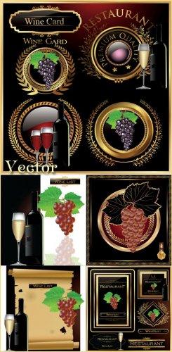 Винные карты для ресторана, вино, виноград - векторный клипарт