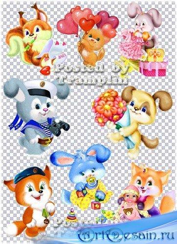 Детский клипарт - Забавные животные