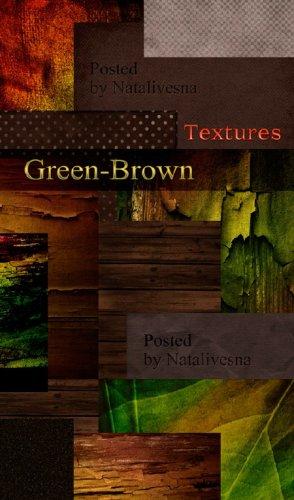 Текстуры  Зелено - коричневые