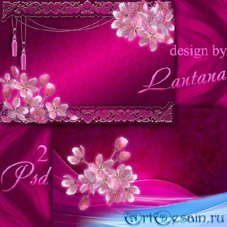 PSD исходники - В нежно-розовой дымке цветов