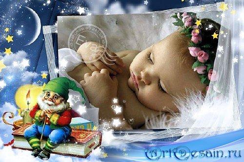 Детская рамочка для фото - Сладкий детский сон