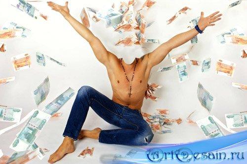 Мужской шаблон - Настоящий богатый мужчина