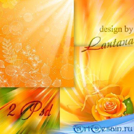 PSD исходники - Очень много солнечного света, будто счастьем все озарено