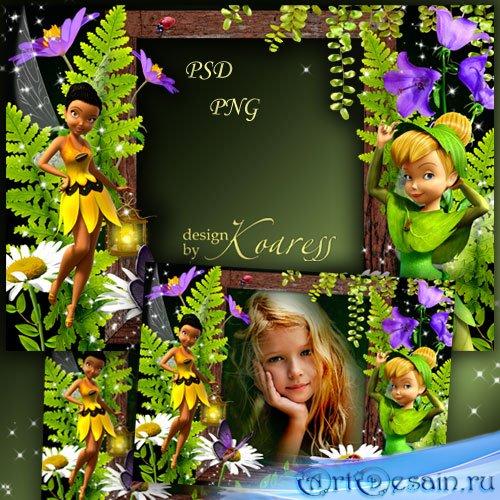 Детская рамка для фото с феями - Любимая сказка