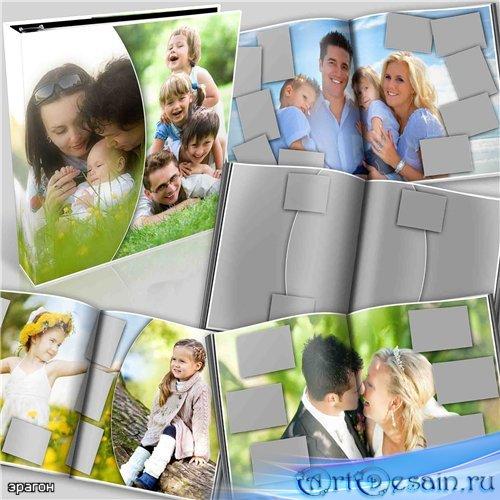 Универсальная фотокнига для фотошопа