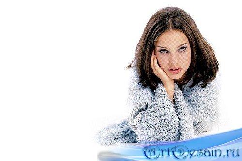 Женский фотошаблон - Холод