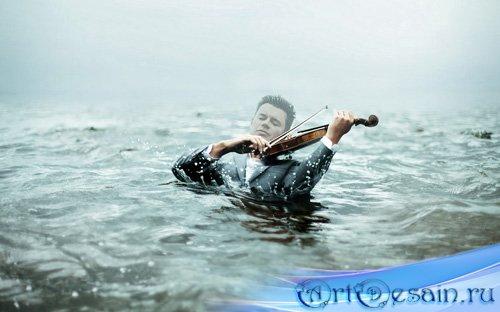 Шаблон для Photoshop - Необычный скрипач