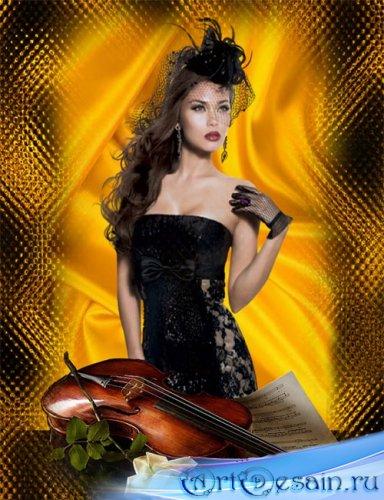 Рамка женская - Души моей струны