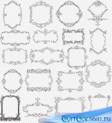 Клипарт PSD - Орнаментальные рамки для фотошоп на прозрачном фоне