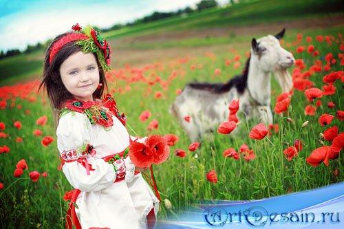 Шаблон для фотошоп - Украиночка возле козы