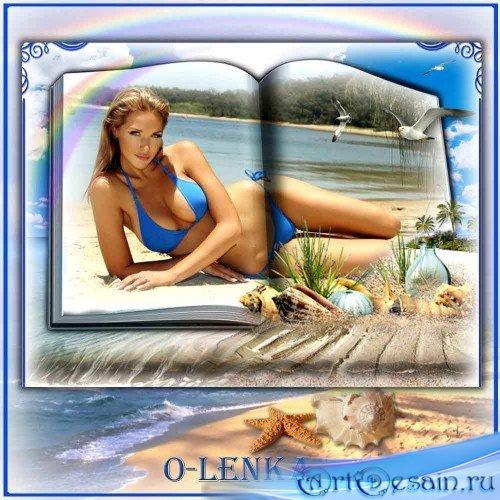 Рамка для фотошопа - В объятьях моря летний берег