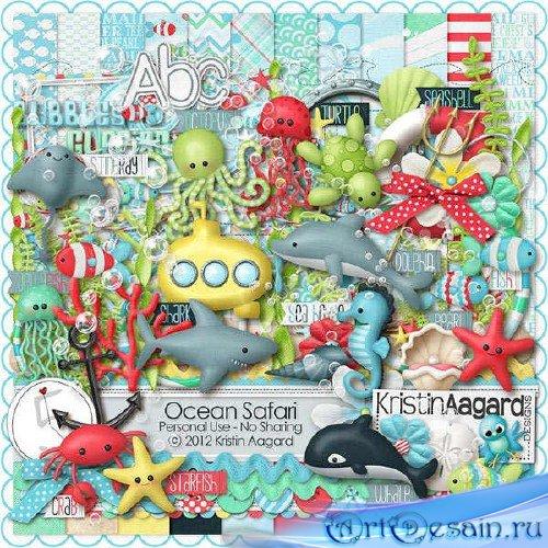 Цифровой скрап-набор - Сафари по океану