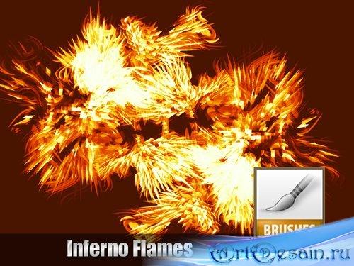 Кисти для Photoshop - Огонь ада (Часть 9)