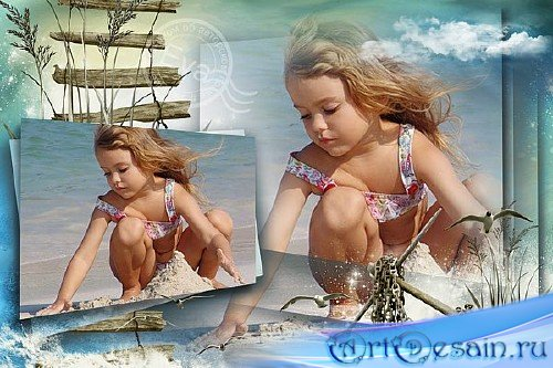 Рамочка для фотошоп - На берегу