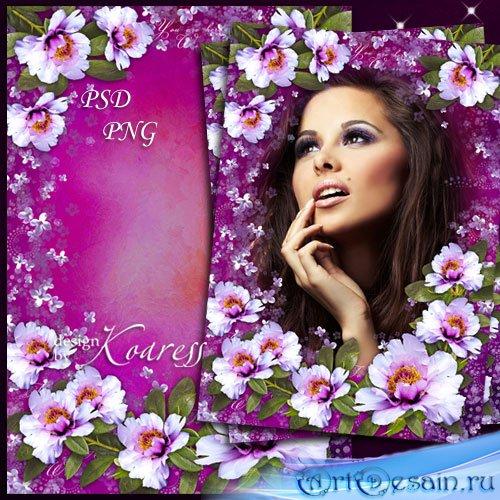 Романтическая цветочная рамка для фотошопа - Когда сбываются мечты