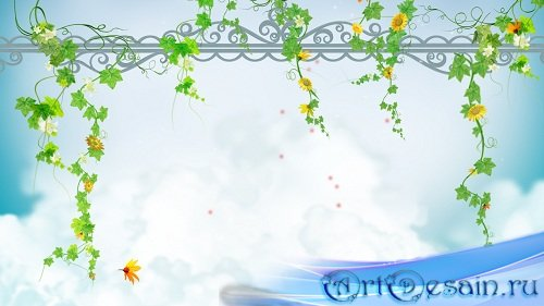 HD футаж Заплетеная арка