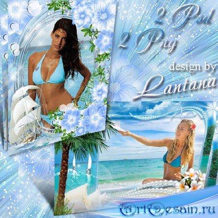 Рамочки для фото - Лето, пляж и солнце, моря синева