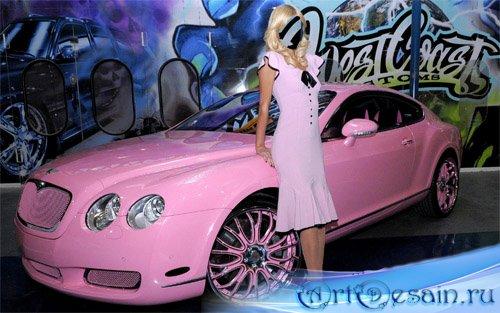 Женский шаблон - Блондинка и новый розовый Бентли