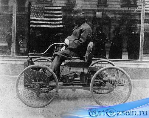 Шаблон мужской - Первое авто в США