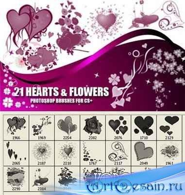 Кисти для фотошоп - Сердечки и цветы