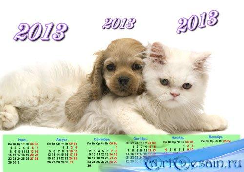 Календарь на 2013 год - Щенок и котенок