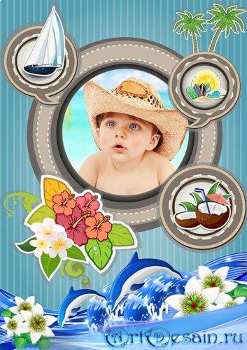 Морская детская рамка для фотошоп - морские волны