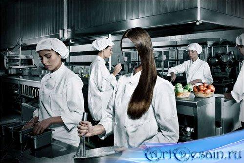 Девушка повар профессиональной кухни - шаблон для фото