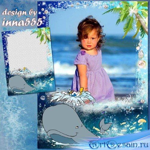 Детская морская рамка - Веселый кашалот