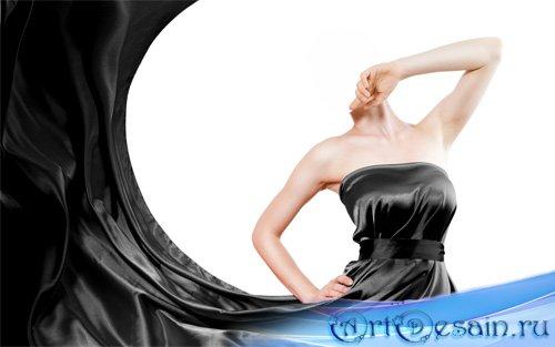 Женский шаблон - В красивом черном платье