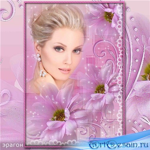 Женская рамка для фотошопа – Розовая нежность