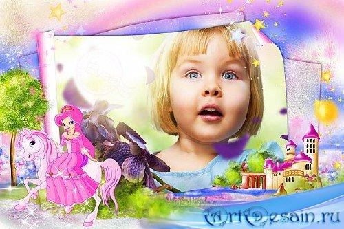 Детская рамка для фотошопа - Сказочная страна