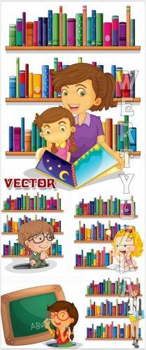 Дети и книжки / Children and books - vector clipart