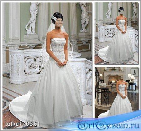 Женский шаблон для фомонтажа - Стройная невеста в платье со шлейфом