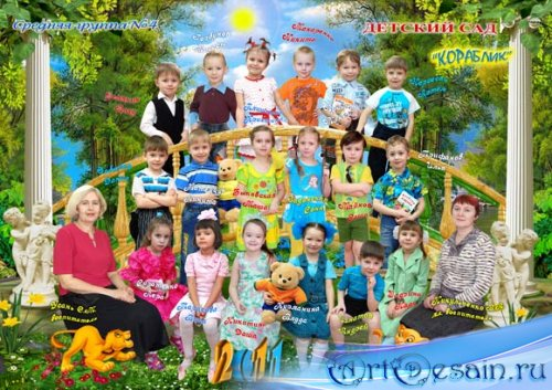 Выпускной шаблон виньетка для детского сада - Мостик