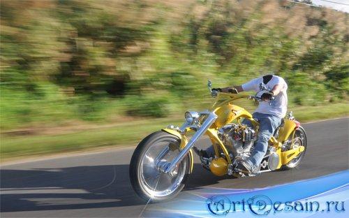 Мужской шаблон - Поездка на желтом мотоцикле