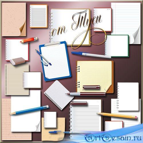 Школьный клипарт - Блокноты, ручки и тетрадные листы