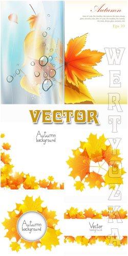 Осень, осенние листья / Autumn, autumn leaves - vector