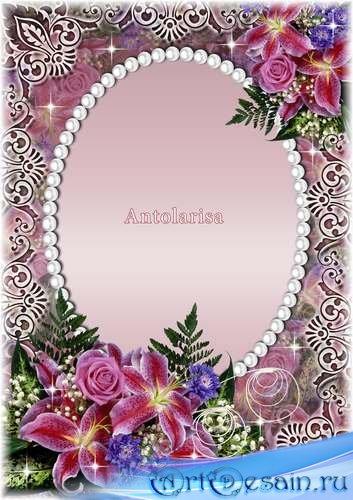 Женская рамка для фотошоп – Букет цветов